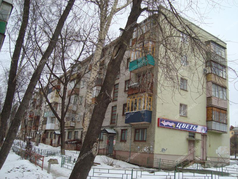 проспект Ленина, 31 фото