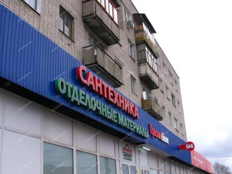 однокомнатная квартира на улице Самохвалова дом 1 город Дзержинск