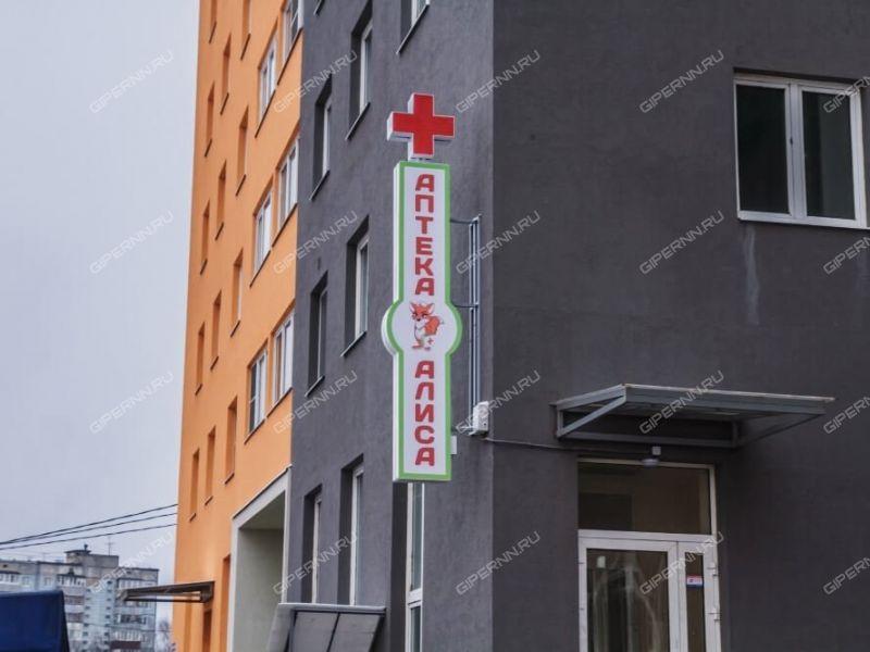 однокомнатная квартира на улице Красная Поляна дом 6 деревня Афонино