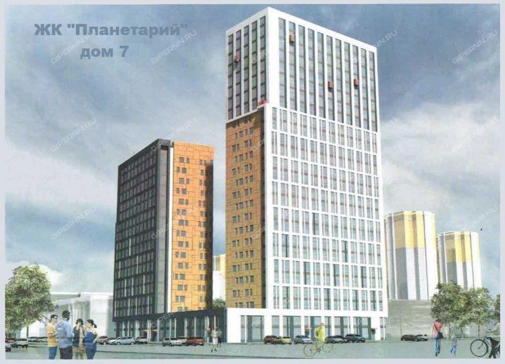 Коммерческая недвижимость в новостройках в нижнем новгороде аренда офисов плаза