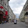 Российская улица вошла в ТОП-20 самых дорогих в мире