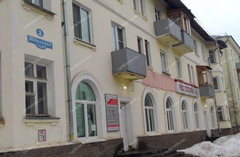 shkolnaya-ulica-2 фото