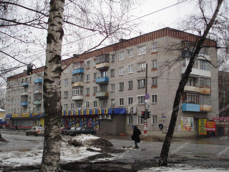 улица Героя Рябцева, 18 фото