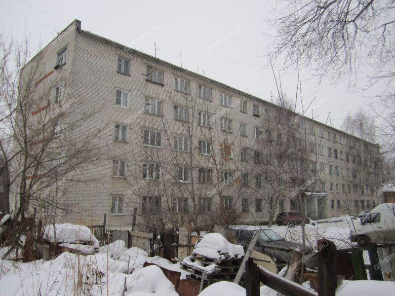 улица Янки Купалы, 12а фото