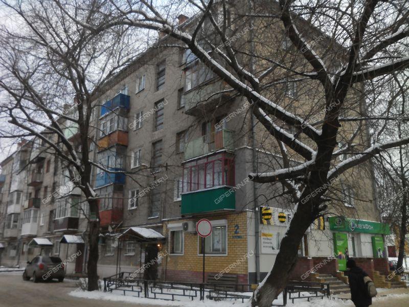 улица Чугунова, 2 фото