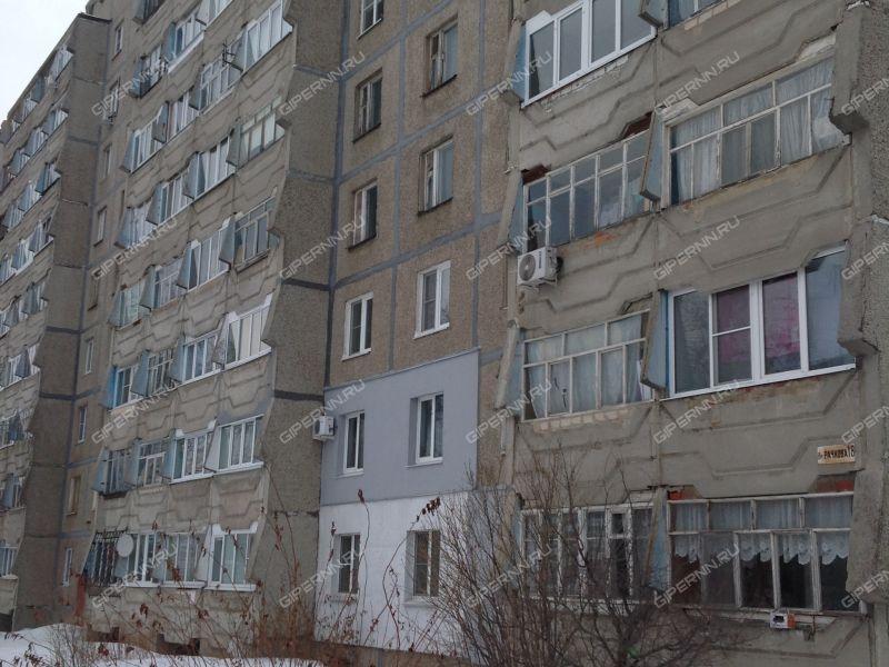 однокомнатная квартира на проспекте Капитана Рачкова дом 18 город Кстово