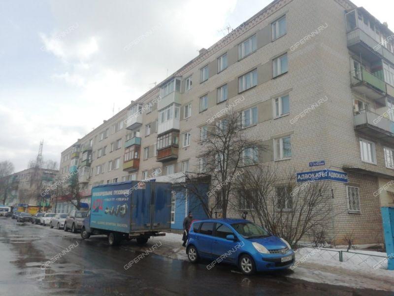 улица Якова Петрова, 1 фото
