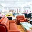 В Нижнем Новгороде откроется гипермаркет Hoff - лого