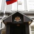 Капремонт здания суда в Нижнем Новгороде оценили в 59 миллионов рублей