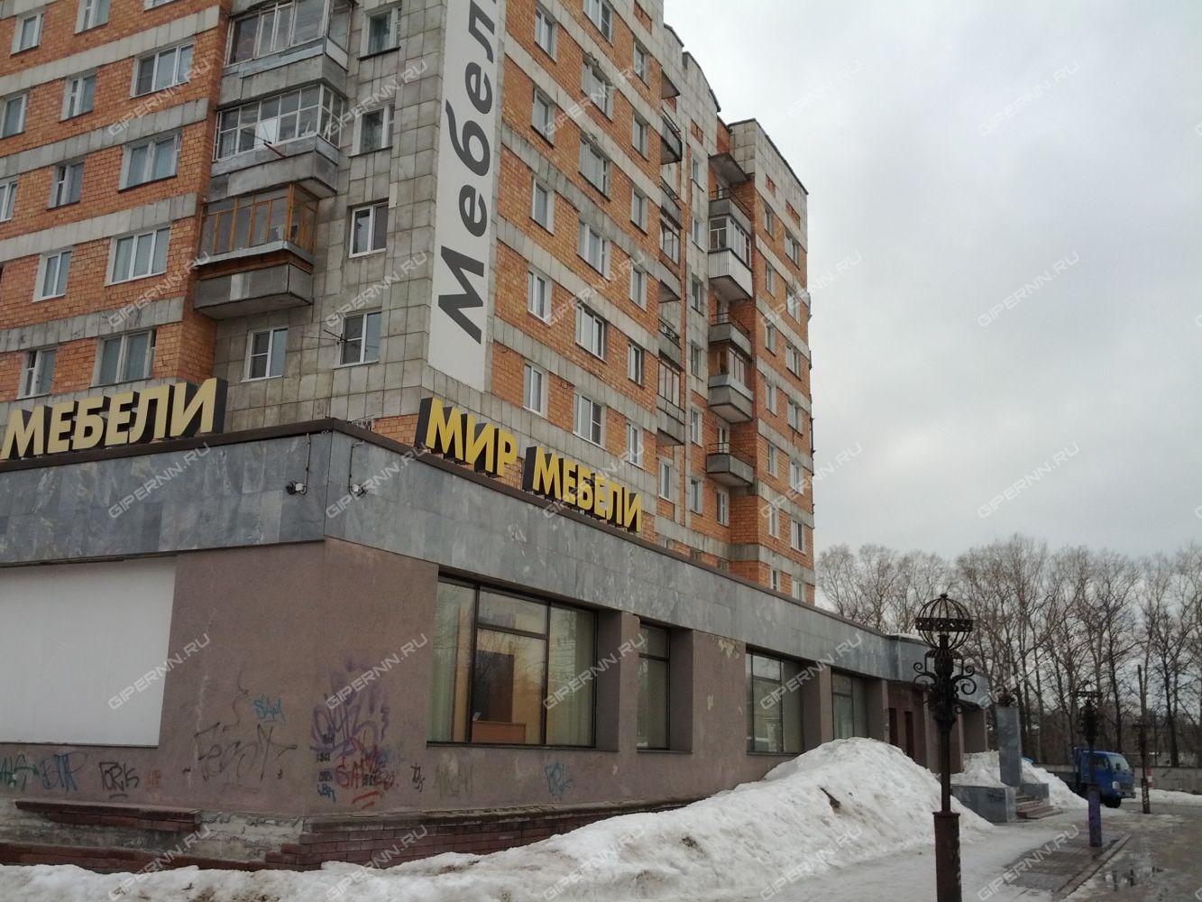 Аренда офиса 50 кв Красных Зорь улица коммерческая недвижимость и земля в Москва